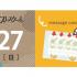 広告デザイン専門学校 【1月27日】学校説明会(午前)・プレスクール(午後/体験学習)3
