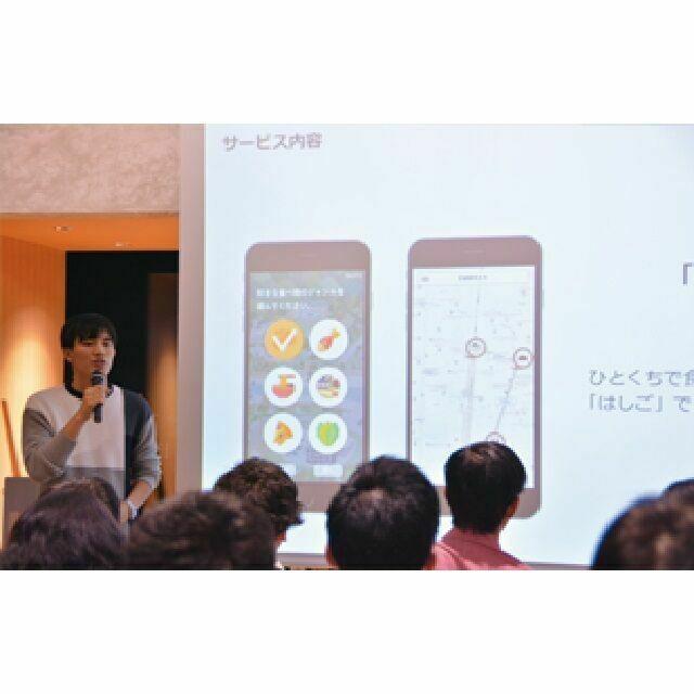 日本電子専門学校 【Webデザイン科】オープンキャンパス&体験入学3