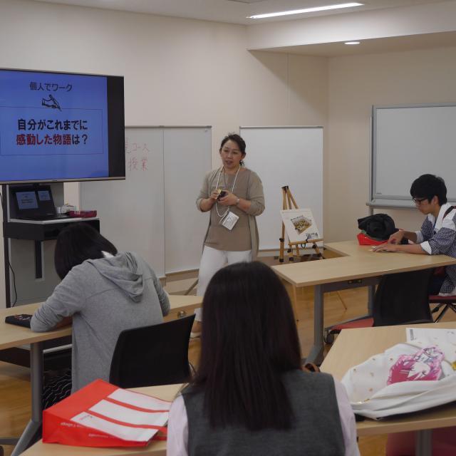 淑徳大学 オープンキャンパス(人文学部)4
