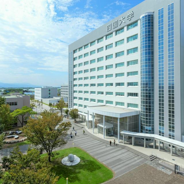 四国大学短期大学部 沖縄オープンキャンパス2