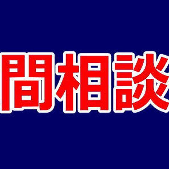 華調理製菓専門学校 夜間相談会1