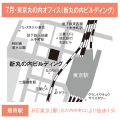 京都伝統工芸大学校 工芸体験キャンパスin東京 漆工芸・蒔絵 (10月・2月)