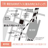 工芸体験キャンパスin東京 木彫刻 (7月)の詳細