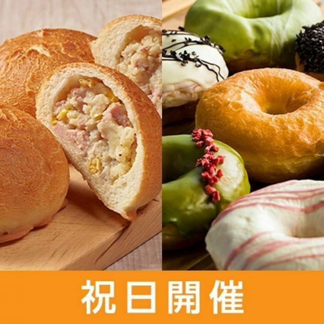 中村調理製菓専門学校 【製パンコース】カリカリとした、食感の違うパン作りに挑戦!1