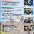 夏のオープンキャンパス開催!!/九州龍谷短期大学