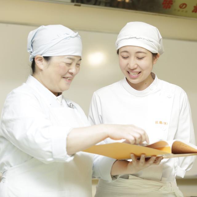 悠久山栄養調理専門学校 イベントスペシャル【ひなまつり】 -調理師科・調理専攻科ー3