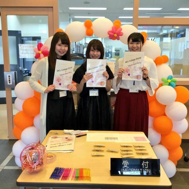 盛岡外語観光&ブライダル専門学校 オープンキャンパス(総合ビジネス科 ファッションショップ)2