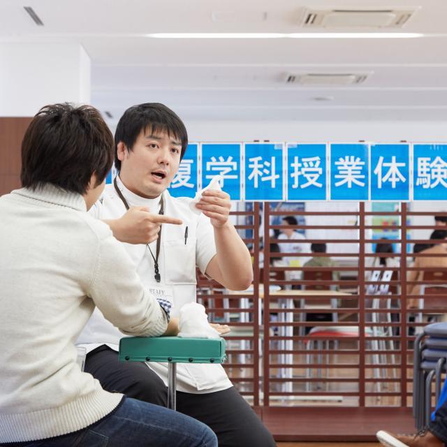 東京有明医療大学 保健医療学部オープンキャンパス3