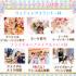 大阪ウェディング&ブライダル専門学校 【高校3年生】オープンキャンパス&特待生対策セミナー2