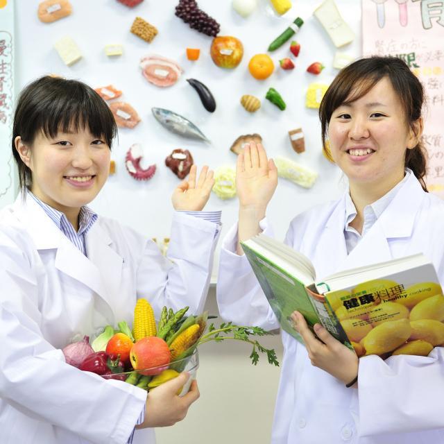 西武学園医学技術専門学校 オープンキャンパス(栄養士科)食品添加物のヒミツを知ろう!2