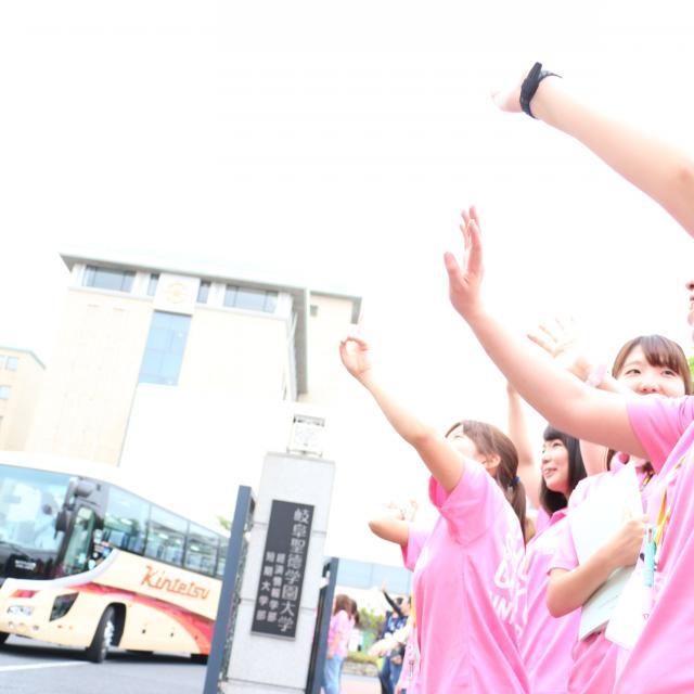 岐阜聖徳学園大学短期大学部 OPEN CAMPUS 2018 GIFU1