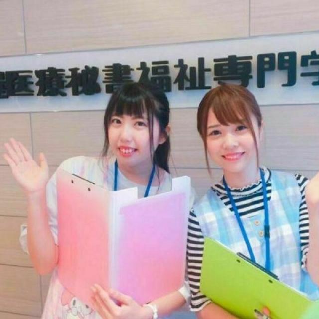 名古屋医療秘書福祉専門学校 【高校既卒者で再進学をお考えの方へ】来校型オープンキャンパス2