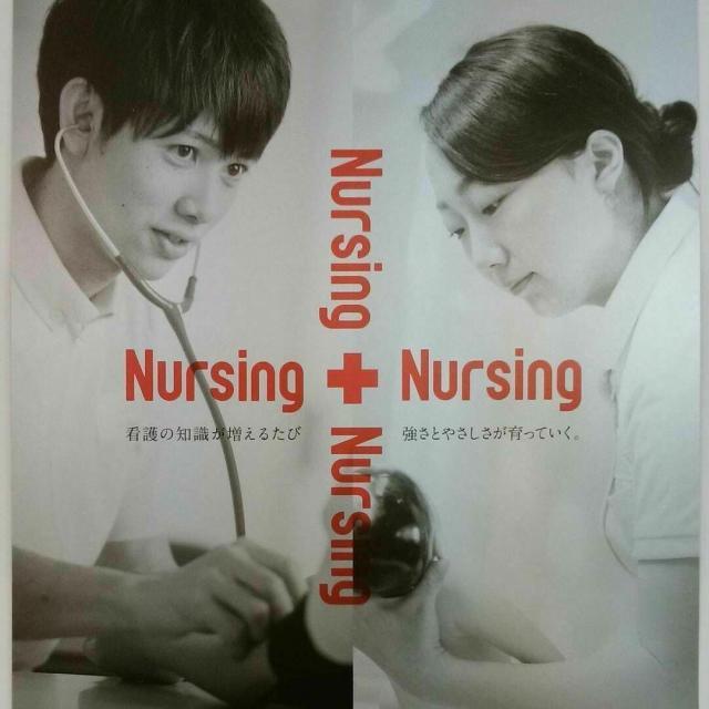 中京学院大学 《8月21日開催》オープンキャンパス2021 看護学部4