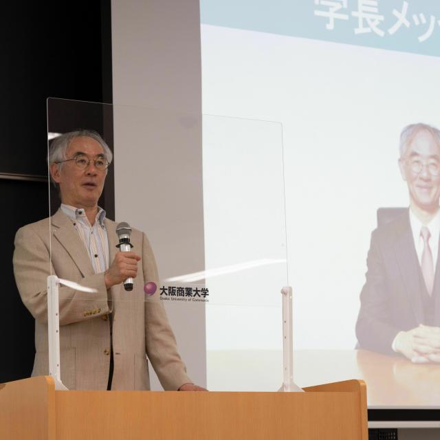 大阪商業大学 夏のオープンキャンパス【事前予約制】(人数限定・先着順)1