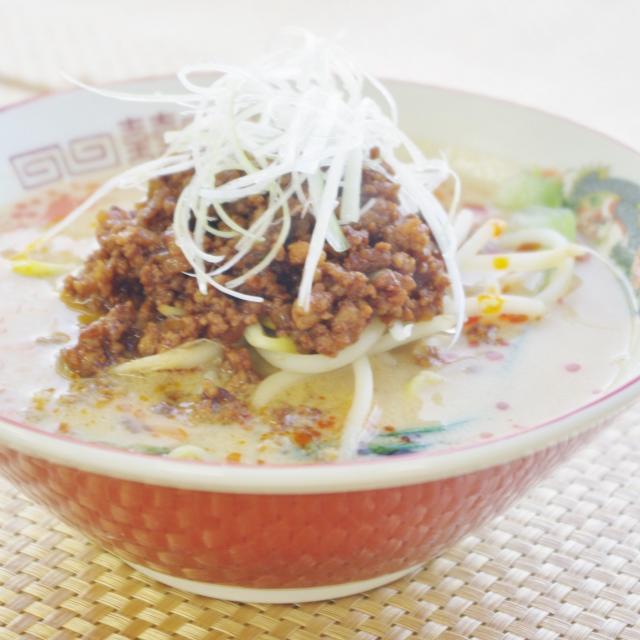 愛知調理専門学校 大好き!タンタン麺&絶品杏仁アイス1