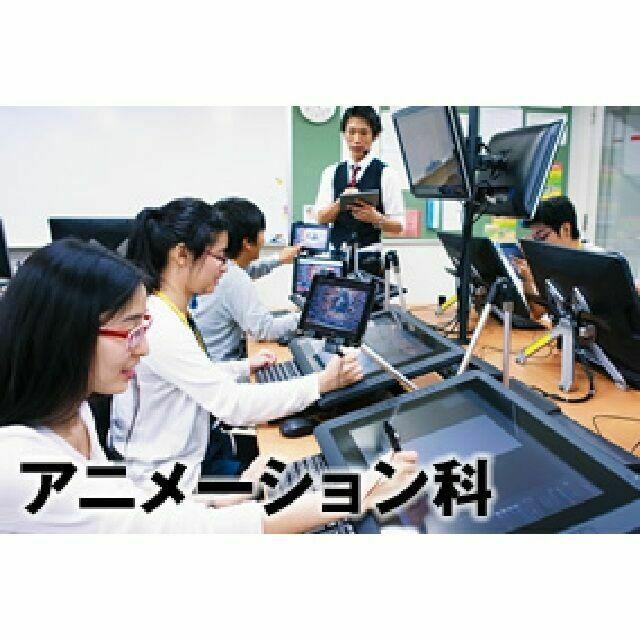 日本電子専門学校 【アニメーション科】オープンキャンパス&体験入学1