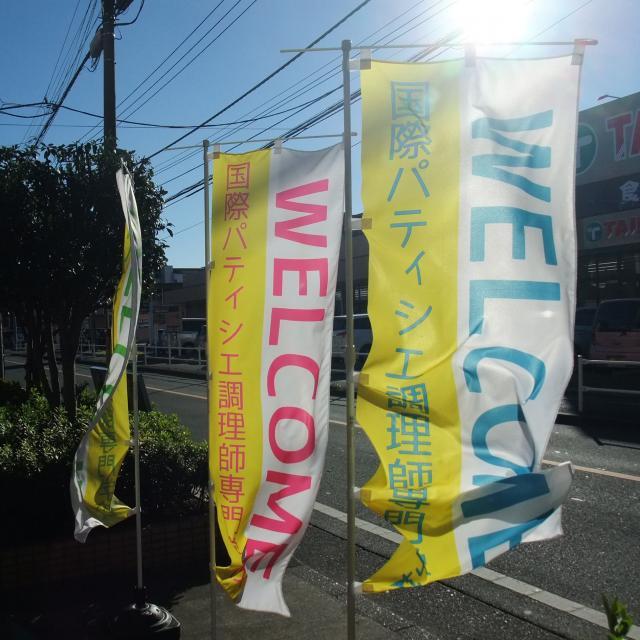 8/26(土)製菓と調理のW体験!