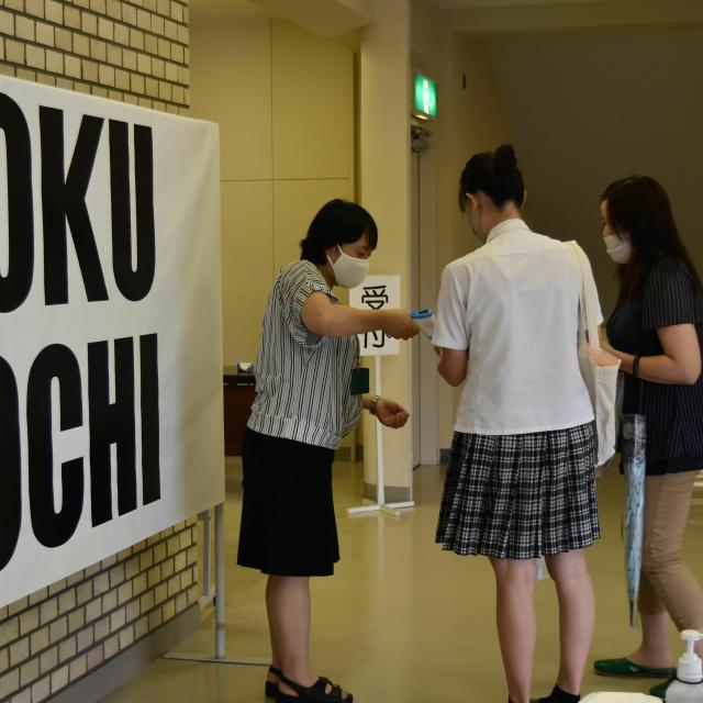國學院大學栃木短期大学 『日本文化学科 日本文学フィールド』2
