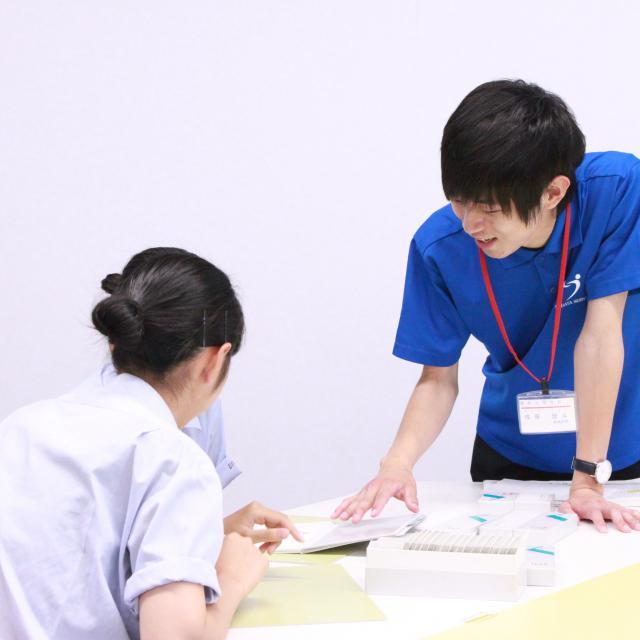 新潟青陵大学 ★オープンキャンパス2018★3