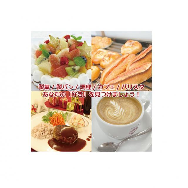 名古屋コミュニケーションアート専門学校 小籠包&冷やし担々麺1