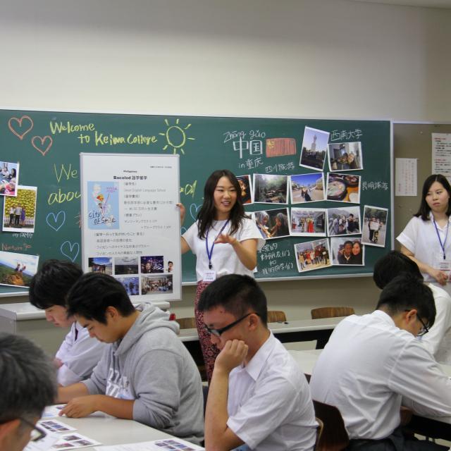 敬和学園大学 【国際】【英語】【社会福祉】の学びを体験!オープンキャンパス3