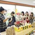☆10/28(土)・29(日)魚沼祭(学園祭)を開催します