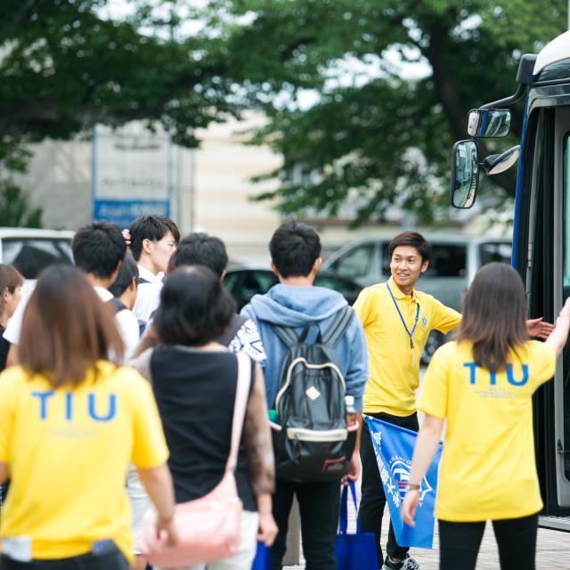 東京国際大学 【入退場自由】 TIU ★ OPEN CAMPUS 20201
