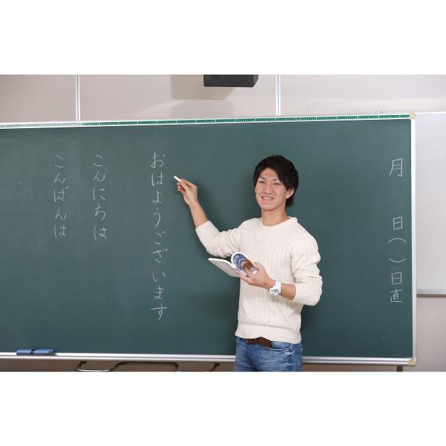 保育・介護・ビジネス名古屋専門学校 心理・保育・教育を体験できるオープンキャンパス!2