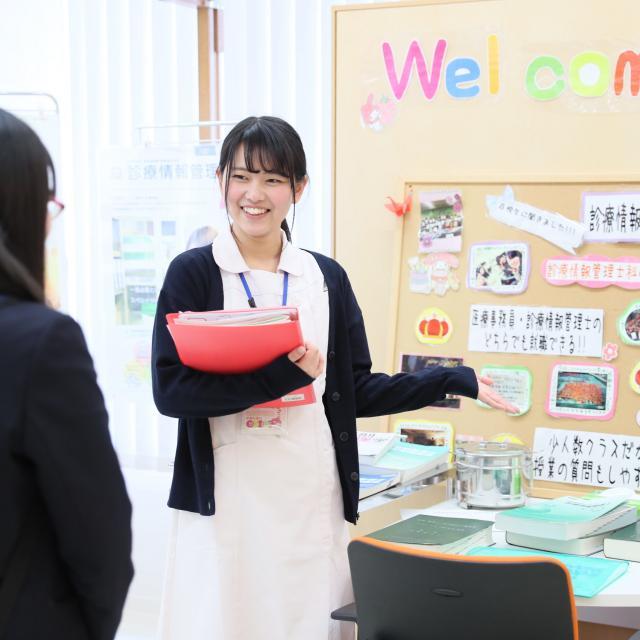 横浜医療秘書歯科助手専門学校 オープンキャンパス開催♪保護者説明会も同時開催!4