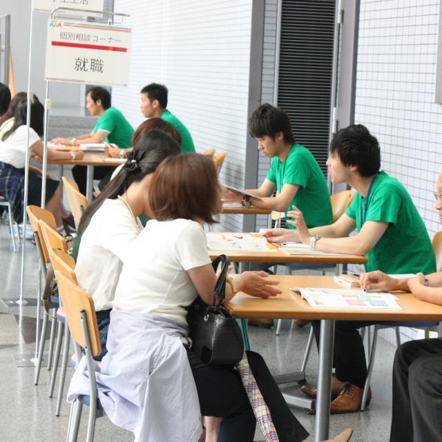 ★9/3(日)オープンキャンパス★