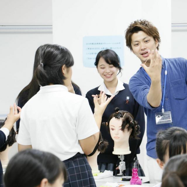 国際文化理容美容専門学校渋谷校 トライアルレッスン1