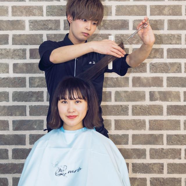 松本理容美容専門学校 マツビを知ろう いろいろな体験できます3