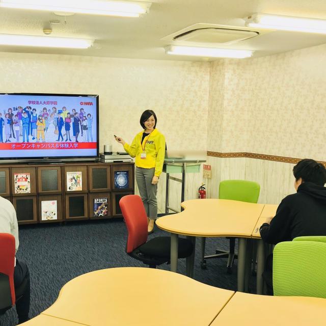 岡山情報ITクリエイター専門学校 オープンキャンパス&学校説明会1