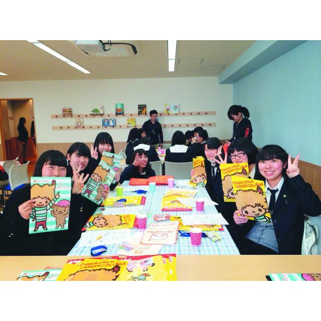 大阪こども専門学校 大集合!!高校1・2年生向け特別イベント☆彡1