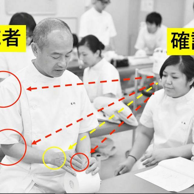 東京衛生学園専門学校 オンライン説明会【鍼灸・あん摩マッサージ指圧師をめざそう!】2