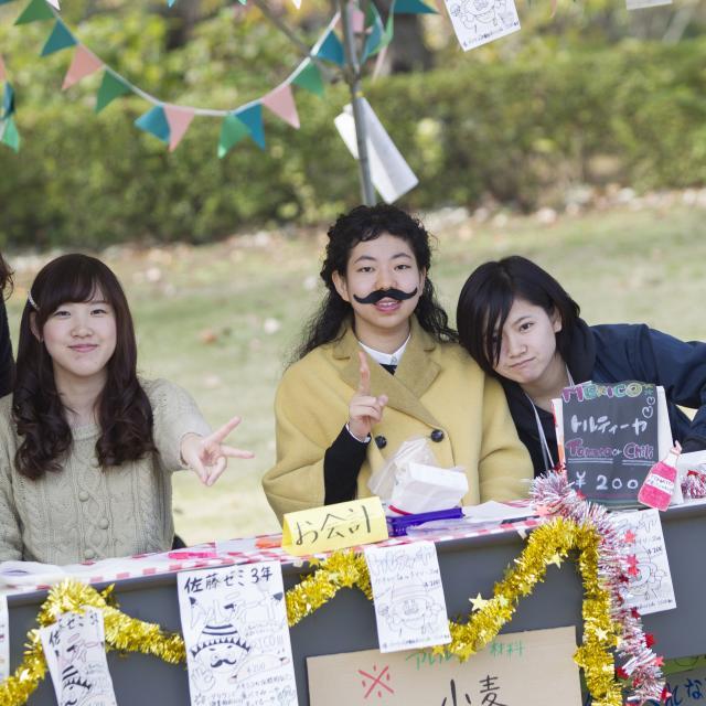 跡見学園女子大学 11/3(日・祝)オープンキャンパス&紫祭同時開催!in新座4