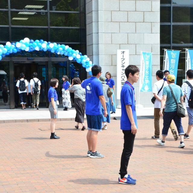 駿河台大学 2019年度オープンキャンパス1