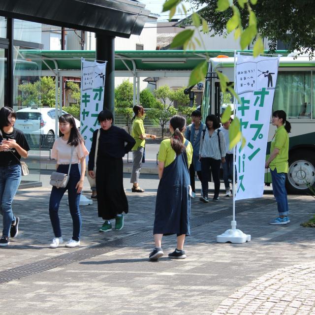 愛知江南短期大学 保育専攻の授業を体験してみよう!!2