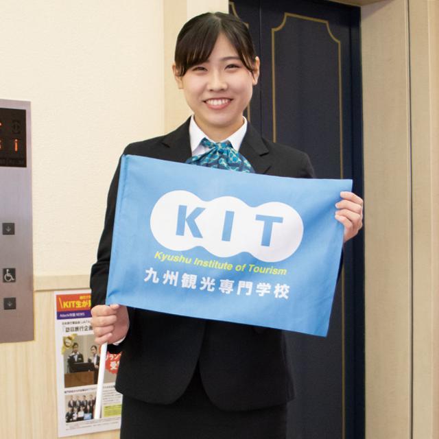 九州観光専門学校 6月・7月の体験入学(旅行&観光)1