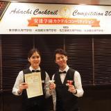 ◆ ホテル学科 4・5月体験入学 ◆の詳細