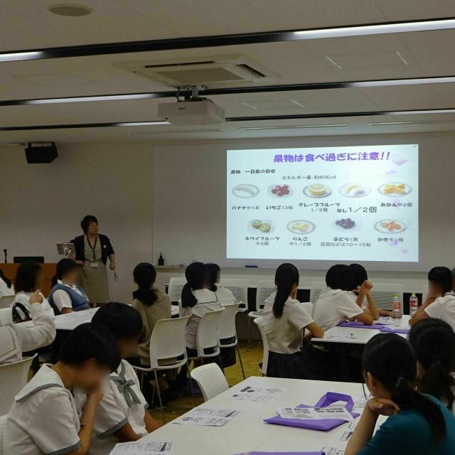 松山東雲短期大学 ☆彡ムーンライト・オープンキャンパス 2020☆彡3