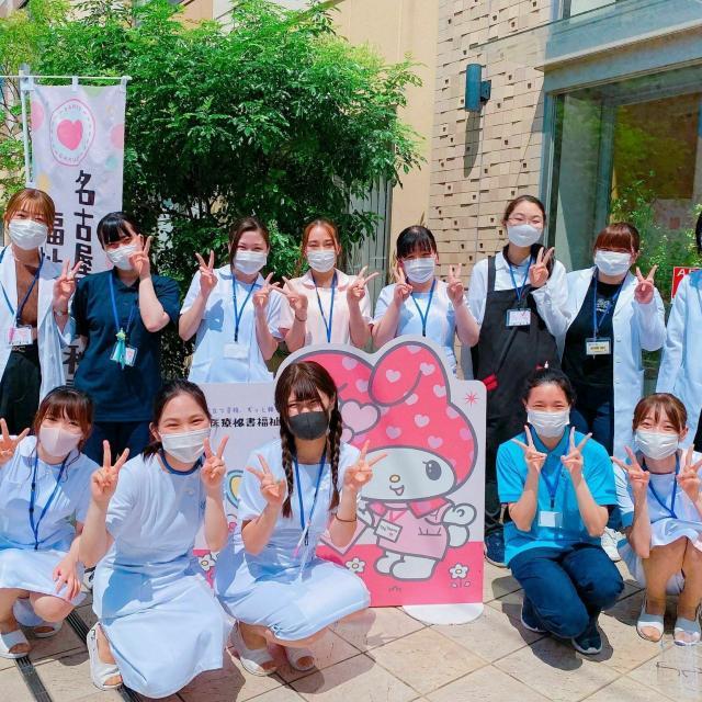 名古屋医療秘書福祉専門学校 【高校1、2年生にオススメ!】来校型オープンキャンパス♪3