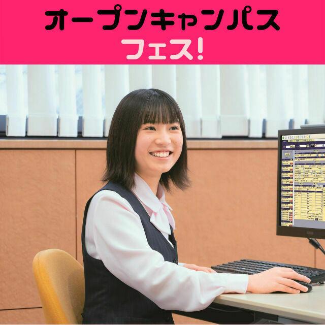 京都栄養医療専門学校 【医療事務】ポップで楽しいハロウィンフェス♪2