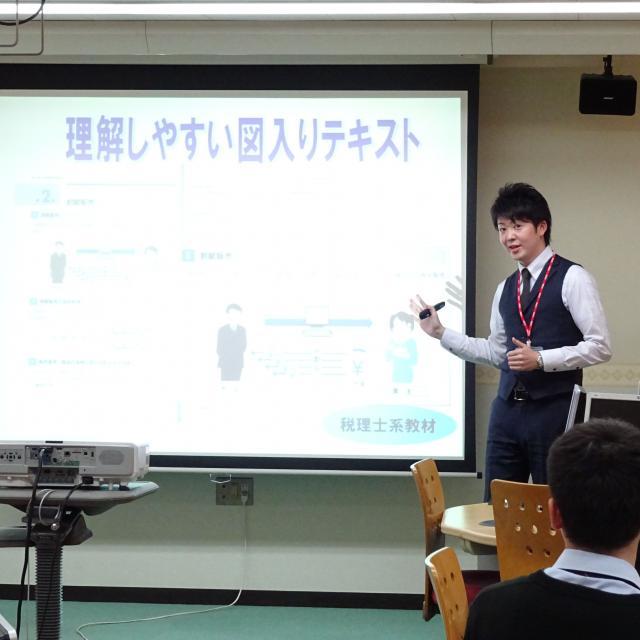 大原簿記情報公務員専門学校水戸校 オープンキャンパス2