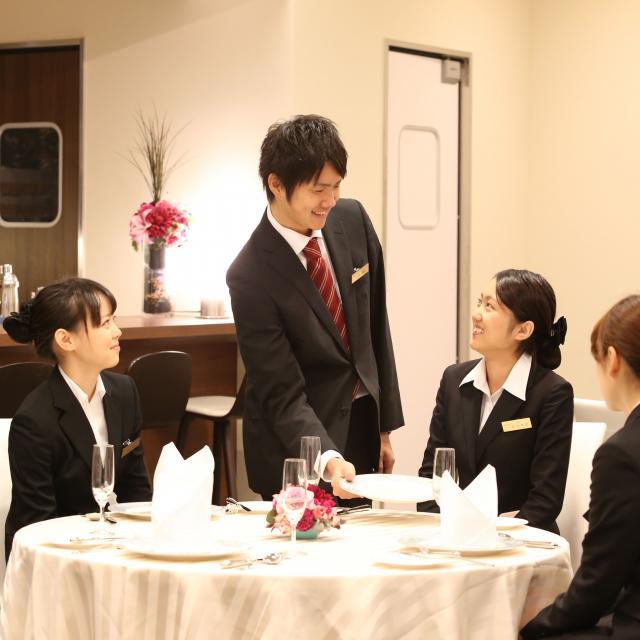 ホテル体験入学
