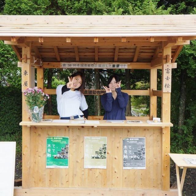 日本建築専門学校 学園祭1
