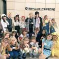 東京ベルエポック美容専門学校 ハロウィンオープンキャンパス!!高校1.2年生対象!!