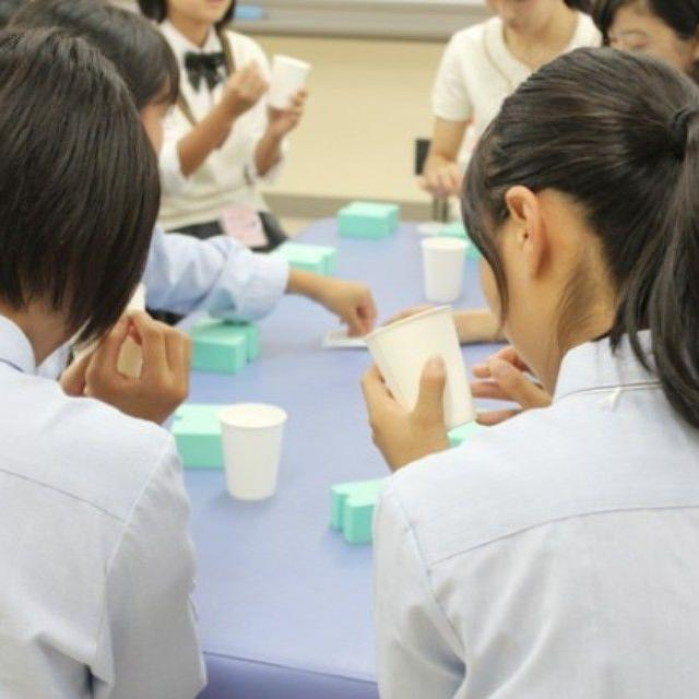 専門学校浜松医療学院 美容体験DAY!【女性限定】2