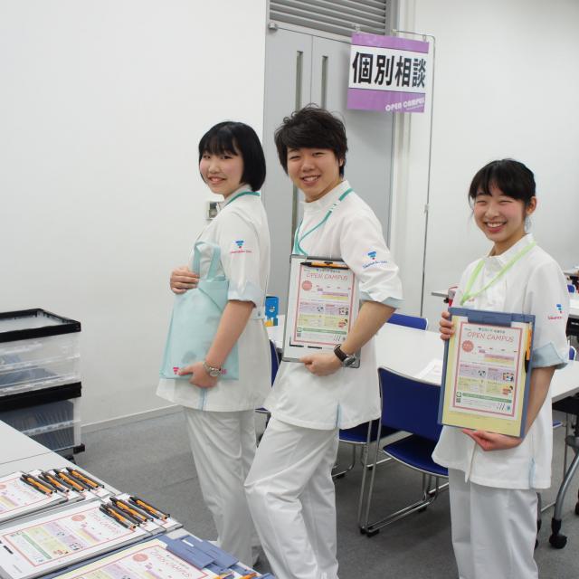 【看護学部】ミニオープンキャンパス2017