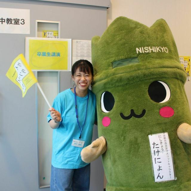 京都経済短期大学 6/20(日)は、来場型オーキャンを開催予定です♪3
